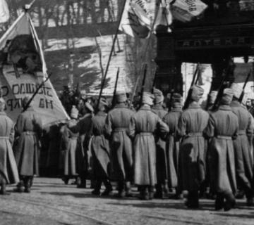 100 років Української Народної Республіки