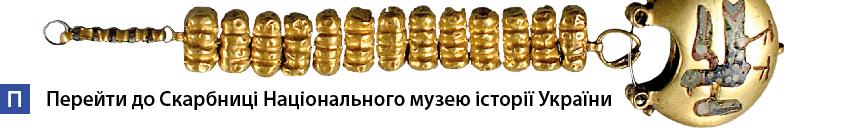 Банер МІКУ