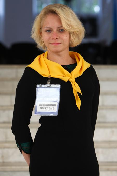 Світлана Воєводіна