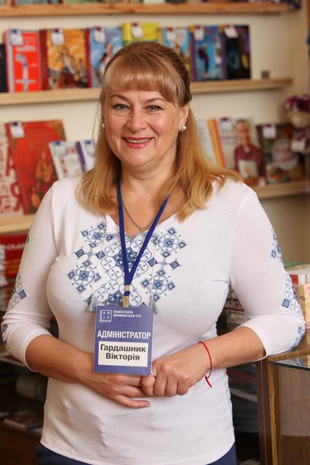 Вікторія Гардашник